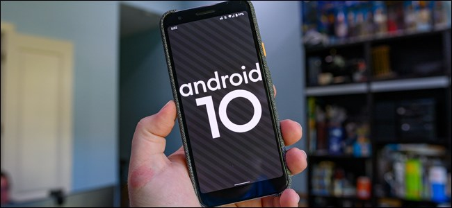 The new Android 10 that will transform your phone